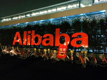 Alibaba plans biggest European expansion yet